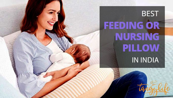 best feeding pillow in india review tangylife