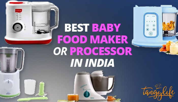 best baby food maker india review tangylife